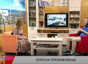 """Продукција ЗЛАТЕН ЗАБ & Бојан Велевски во Тв емисијата """"Добро утро секое утро"""" на ТВ АЛФА"""